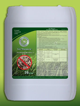 Bio-Mineralis (biofertilizer for field and horticultural crops)